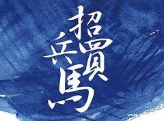 广州夜场招聘(福利超好、福利日结2000起步)