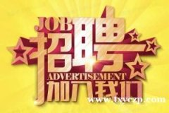 杭州夜场招聘上班人必须看丶当地最为火爆ktv(等你参加)