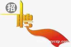 杭州夜场招聘-当你看到这条信息丶你的生活就改变了