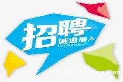 上海商务豪华ktv招聘模特(报销车费,入职简单)