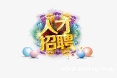 杭州夜场招聘兼职信息优秀+娱乐人员招募中