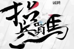 上海夜场招聘(福利1200日结,福利超好)