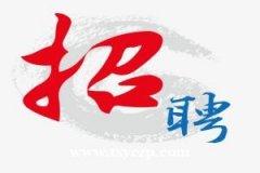 杭州夜场招聘(高报酬,客源绝对稳定)