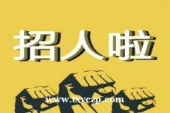 南京夜场招聘(报销车费,入职简单)