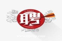 贵阳高档KTV排行招聘KTV日结女孩——新人优先试房